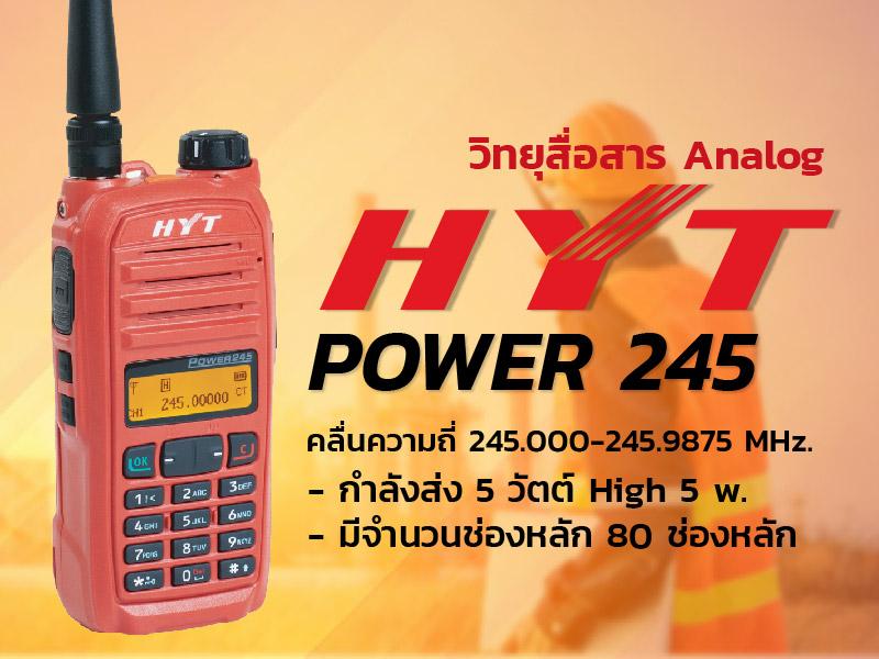 ติดต่อ 062-324-4141